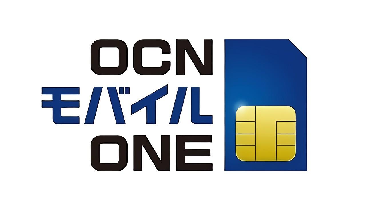 OCNモバイルアイキャッチ
