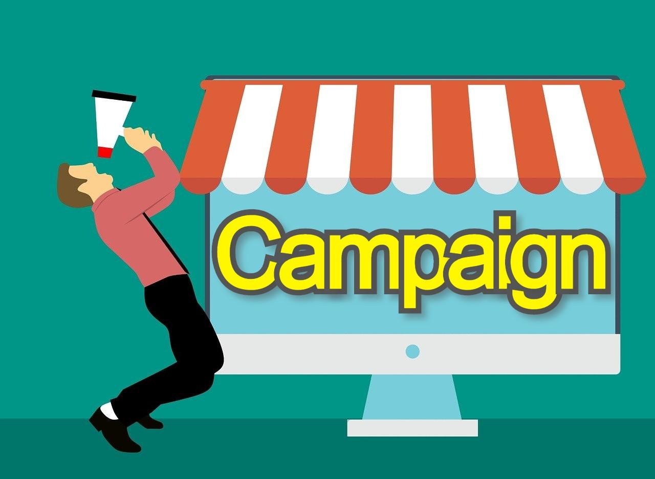 キャンペーンのイメージ画像